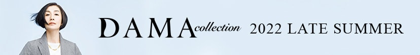 DAMA collection 2019 盛夏号