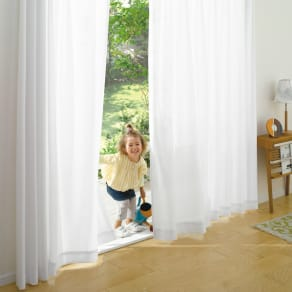 幅100×丈133cm 新多機能レースカーテン (2枚組)