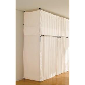 突っ張りハンガー用サイドカーテン ハイタイプ用・幅80cm