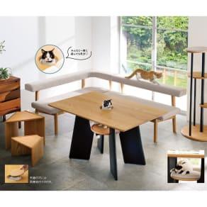 オーク天然木の ネコとくつろぐ ダイニングテーブル