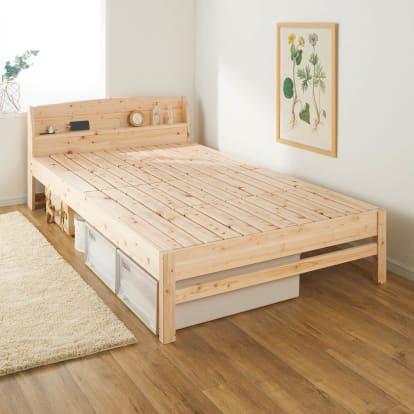 【セミダブル・フレームのみ】国産無塗装ひのきすのこベッド(…