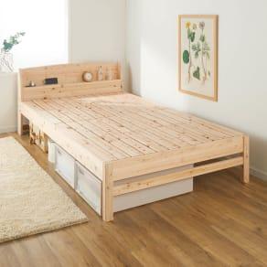 【ダブル・フレームのみ】国産無塗装ひのきすのこベッド(すのこ板4分割仕様)