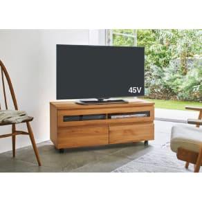 移動しやすいキャスター付きアルダー天然木 テレビ台・幅106cm