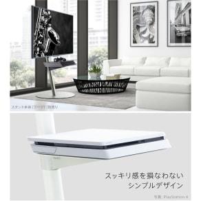スマートテレビスタンド ラージタイプ対応棚板 ゲーム用 幅26cm