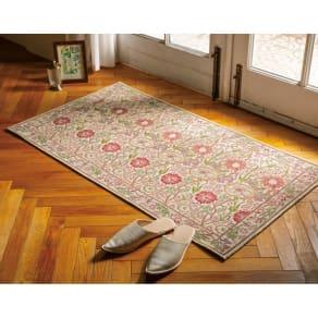 60×90cm(ベルギー製モリス ゴブラン織マット〈ピンク&ローズ〉)