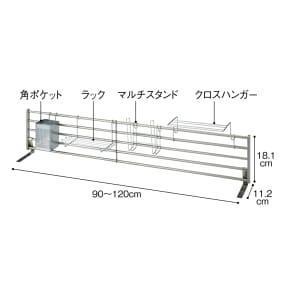 シンク奥収納セット 本体幅90~120cm