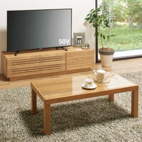天然木無垢材のテレビ台シリーズ アッシュ天然木 ガラステーブル・幅105cm