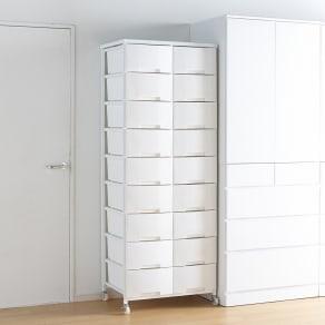 家族の衣類を一括収納 大量収納タワーチェスト 2列・9段タイプ