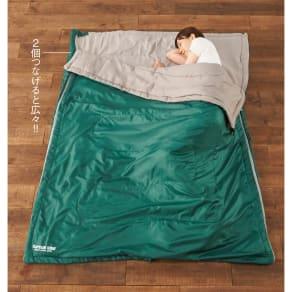 つながる寝袋 2個セット