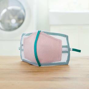 そのまま干せるマスク専用折式洗濯ネット(2枚組)