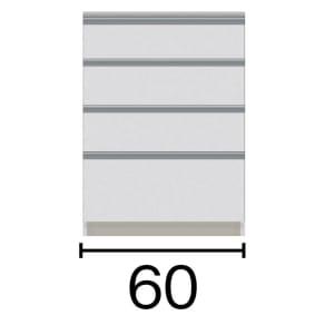 サイズが豊富な高機能シリーズ カウンター引き出し 幅60奥行45高さ84.8cm