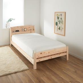 【セミダブル・マットレス付き】国産無塗装ひのきすのこベッド(すのこ板4分割仕様)