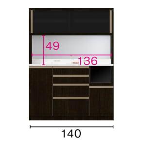 キッチンボード 幅140奥行45高さ186cm(高機能 モダンシックキッチンシリーズ)