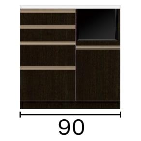 キッチンカウンター 幅90奥行45高さ93cm(高機能 モダンシックキッチンシリーズ)