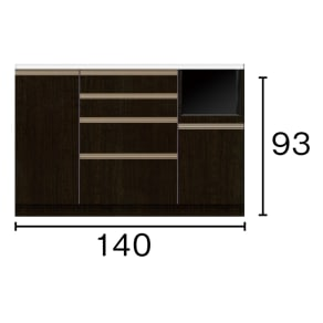 キッチンカウンター 幅140奥行45高さ93cm(高機能 モダンシックキッチンシリーズ)