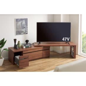 幅も角度も自由自在 天然木伸縮テレビ台 幅126~205cm