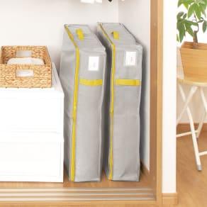 コンパクトにスッキリ納まる布団収納袋 すき間用・同色2個組
