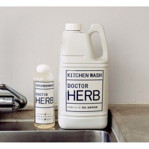 食器・野菜用洗剤ドクター・ハーブ2リットル(ホワイトラベル)