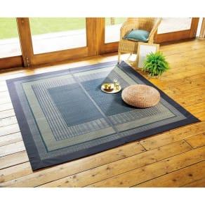 裏つき・太べり約191×300cm(紋織りい草ラグ〈ランクス〉)