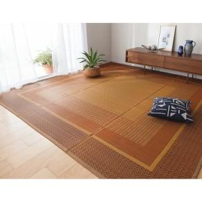 裏つき・細べり2畳(約174×174cm)〈ランクス〉