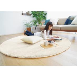 径約140cm(2層ウレタンシャギーラグ円形)
