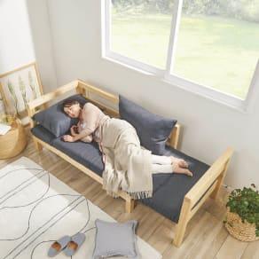 横伸縮ソファベッド