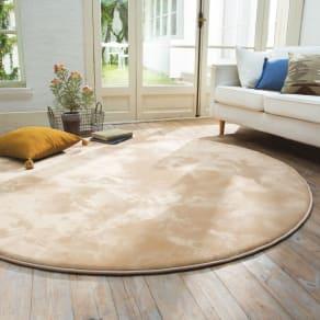 径約140cm(低反発高反発フランネルラグ ナチュラルカラー 円形)