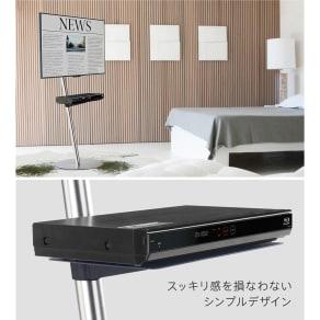 スマートテレビスタンド ハイタイプ対応棚板 デッキ用 幅40cm
