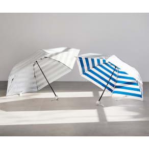 50cm(プレミアム ホワイトパール UV遮熱加工晴雨兼用折りたたみ傘)