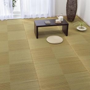 裏つき 4.5畳 約261×261cm(い草上敷き「ノア」)
