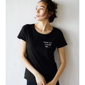 シルク混のび~る シリーズ ロゴTシャツ(カップ付き)