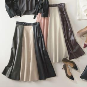 SO SOON/ソースーン フェイクレザー 配色スカート