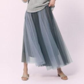 バイカラーチュール ギャザースカート