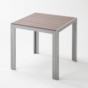 木風プラスチック&アルミファニチャー 正方形テーブル