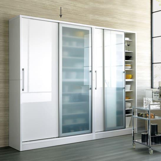 Fons フォンス キッチン収納 スライドボード 幅140cm