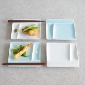 お箸が置けるパレット皿 幅17cm 4枚組