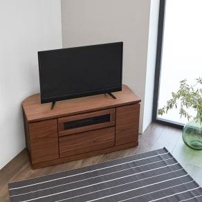 Volga/ヴォルガ コーナーテレビ台 幅100cm 高さ50cm