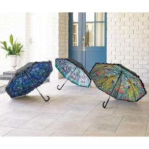 名画フリルジャンプ傘&折りたたみ傘セット