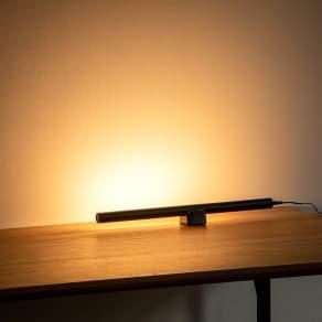 インテリアやPCのライティングに! ショートマンクス LEDバーライト