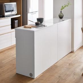 Ruffalo/ラファロ 間仕切りキッチンカウンター 幅90cm高さ85cm