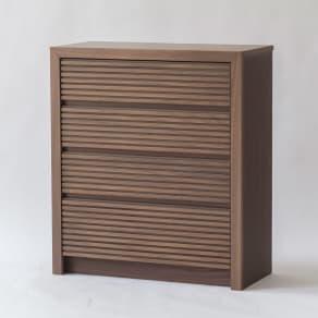 Maisema/マイセマ ウォルナット格子チェスト 幅80cm・4段(高さ90.4cm)