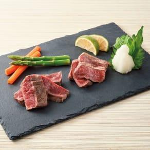 赤城牛赤身肉(内モモ)昆布〆ステーキ (100g×3袋)