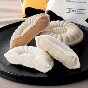 「岩泉ファーム」 牛乳アイスモナカ (2種計10袋)
