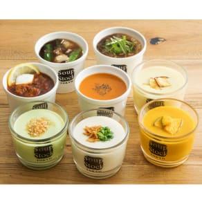 スープストックトーキョー 冷たいスープと人気のスープセット (各180g×8袋) 【お中元用のし付きお届け】