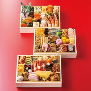 京都祇園「山玄茶」監修 和風おせち三段重 和3段重(約3~4人前) 全62品