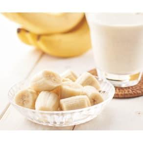 国産 冷凍カットバナナ (500g×1袋)