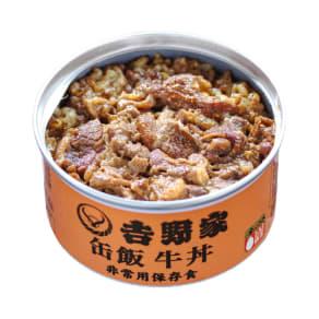 吉野家 缶飯牛丼 6缶セット (各160g)