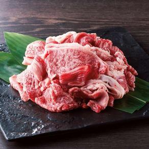 米沢牛切り落とし (600g)