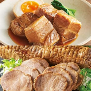 お肉屋さんが作った肉総菜 豚角煮・本格チャーシューセット