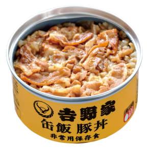 「吉野家」 缶飯 豚丼6缶セット